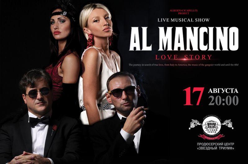 ALBERTO CICCARELLI - шоу «AL MANCINO story»